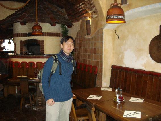 Restaurante típico